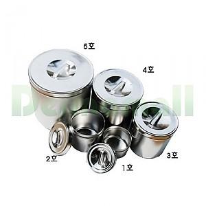 스폰지캔 (Dressing Jar) 1호 (75*55mm)