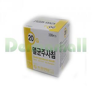 [한국백신]일회용주사침(Disposable Needle) 20G (1-1/4인치)