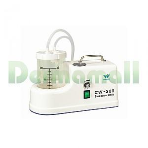 지방흡입기 석션기(소) CW-300