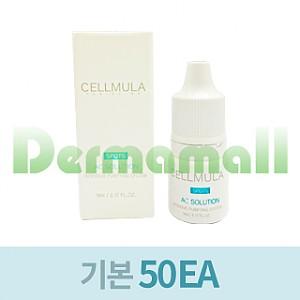 셀뮬러 AC 솔루션(CELLMULA AC SOLUTION),여드름 치료제