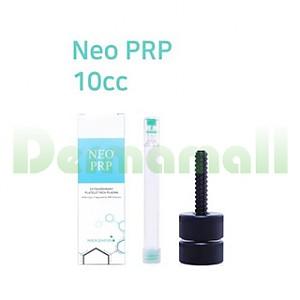[피알피 키트] Neo PRP 10cc , 기본 20개