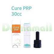 [피알피 키트] Cure PRP 30cc, 기본 10개
