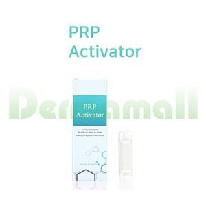 [피알피 키트] PRP Activator