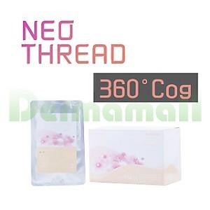 *신규입점*네오코그쓰레드 360도(Neo Cog Thread 360 Degree)