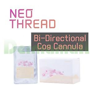 *신규입점*네오코그쓰레드 양방향/ 캐뉼라(Neo Cog Thread Bi-directional/ Cannula)