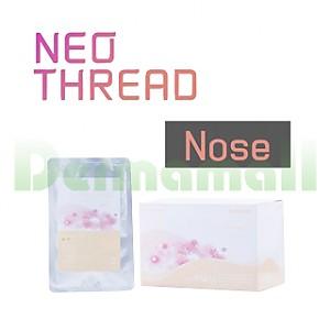*신규입점*네오노즈쓰레드(Neo Nose Thread)