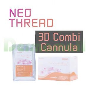 *신규입점*네오콤비쓰레드 360도/ 캐뉼라(Neo Combi Thread Multi-Directional/ Cannula)