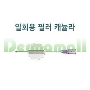 ★9월 이벤트★ [기본 100개]일회용 (Disposable Mirror Cannula)